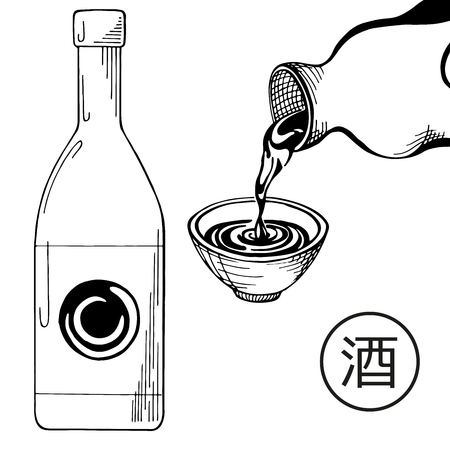 Sake in stoneware are pour into stone cup. Hand drawn. Bottle of sake isolated on white background. Translation hieroglyph: sake. Vector illustration Foto de archivo - 97539196