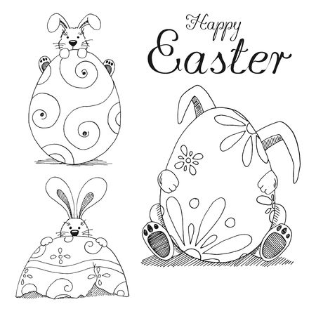 Set of Easter bunny and Easter egg. Vector. Happy easter