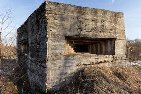 dnepr: Defence construction on the river bank of Dnepr, Smolensk area, Russia. Editorial