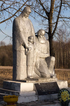 'second world war': Memorial of Second World War  in Steshino village in Smolensk area.  Extremely cruel mortal battles took place in that surroundings in 1941-42 years. Editorial