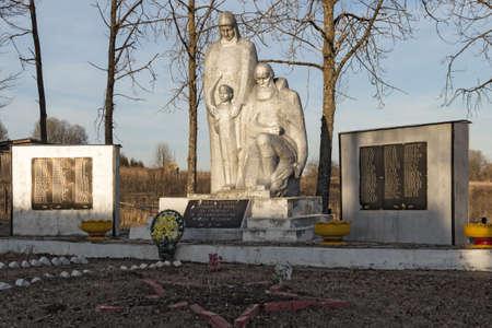seconda guerra mondiale: Memoriale della Seconda Guerra Mondiale nel villaggio Steshino in zona Smolensk. Battaglie mortali estremamente crudele che si sono svolti in un ambiente in 1941-1942 anni.
