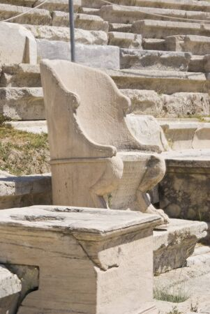 Marble thrones in the Theatre of Dionysus, Acropolis of Athens
