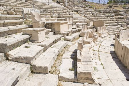 Seating areas in the Theatre of Dionysus, Acropolois of Athens Archivio Fotografico