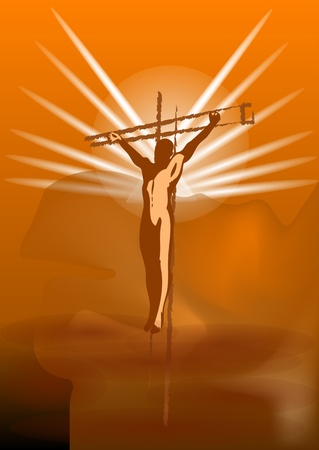 ours: Crucifix  Ours Jesus on the cross  Illustration