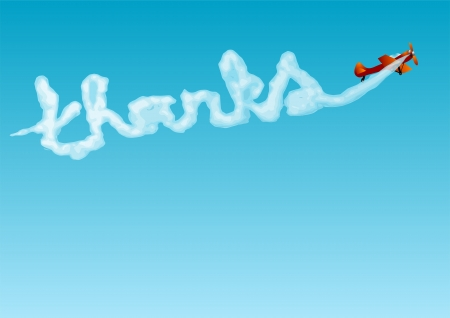 thanks  aerobatics with the inscription  Vector