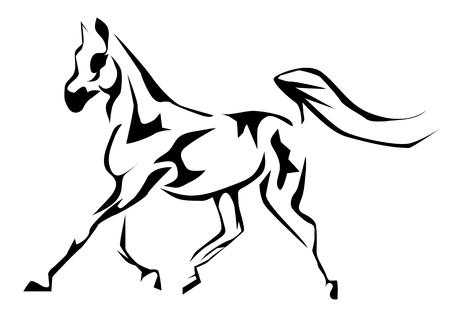 arabian horse: arabian horse. outline silhouette isolated on white Illustration