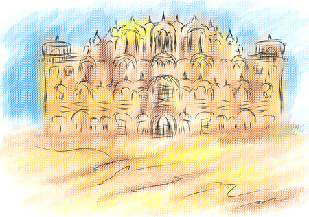 Rajasthan, abstract illustration of city on multicolor background