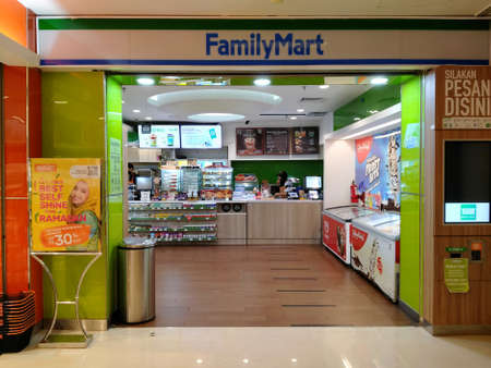 WTC II, Sudirman, Jakarta, Indonesia - April 28, 2020 : The entrance of the family mart minimarket that was open during the virus pandemic