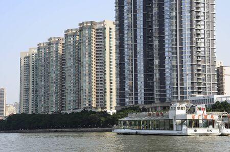 Canton Gaungzhou Zhujiang River ferry boat