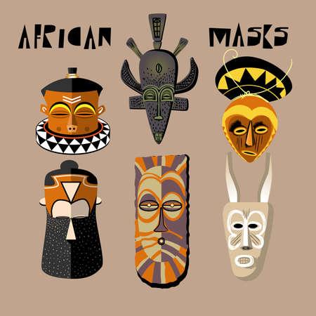 Vector illustration set of african masks Illustration