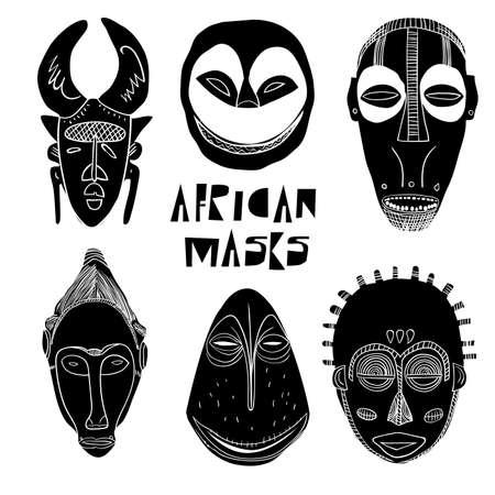 Vector illustration set of african black and white masks Illustration