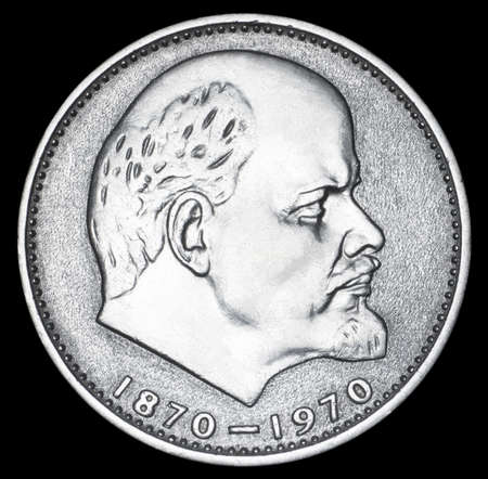 commemorate: Commemorative coin USSR one ruble. Centenary of the birth of Lenin, 1870-1970. Year of release 1970. Isolated on black background.