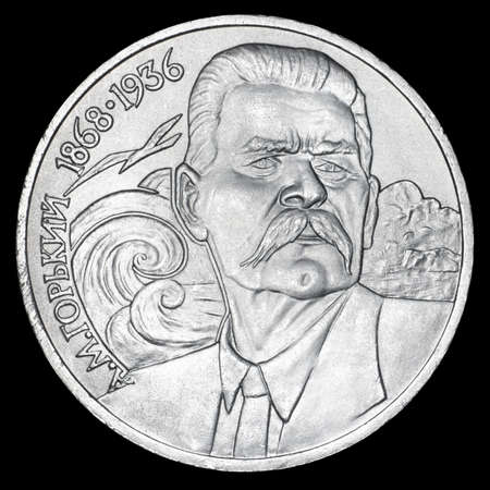 Commemorative coin USSR one ruble. 120th anniversary of the birth of the Russian writer AM Gorky, 1868-1936. Year of release 1988. Isolated on black background.