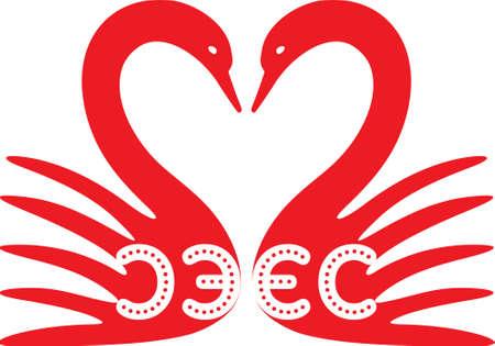 fidelidad: Cisne patrón de símbolo. Rojo y blanco. Disponible como Ilustrador-Archivo Vectores