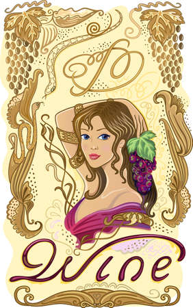 흰색 배경에 고립 된 포도와 소녀 장식 와인 라벨