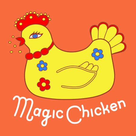 sitter: Magic chicken logo. Vector illustration isolated on orange background