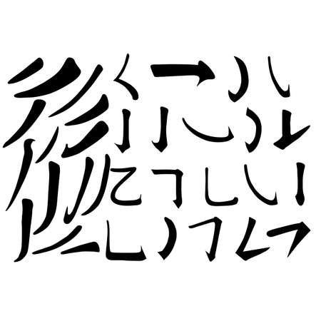 Main Chinese hieroglyphs calligraphy graphic symbol colored element frame set (FALLING LEFTWARDS and HOOK), vector illustration isolated on white background Ilustração