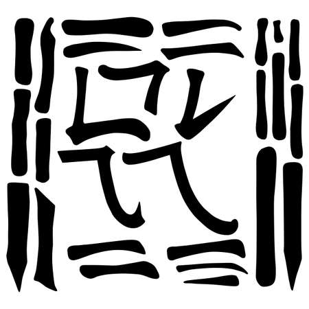 Main Chinese hieroglyphs calligraphy graphic symbol colored element frame set (HORIZONTAL, VERTICAL and FOLD), vector illustration isolated on white background Ilustração
