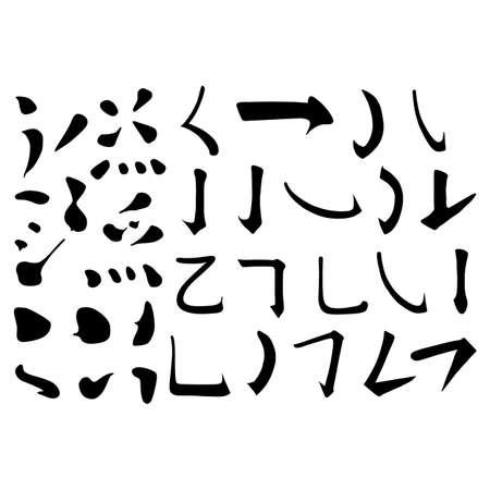 Main Chinese hieroglyphs calligraphy graphic symbol colored element frame set (DOT and HOOK), vector illustration isolated on white background Ilustração