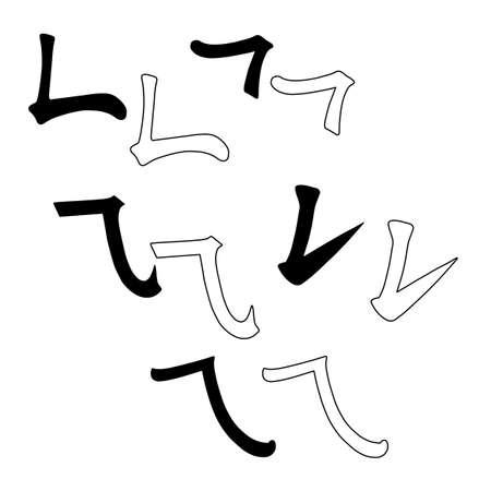 Main Chinese hieroglyphs calligraphy graphic symbol colored element set (the FOLD), vector illustration isolated on white background Ilustracja
