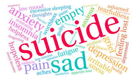白い背景の上の自殺の単語の雲。  イラスト・ベクター素材