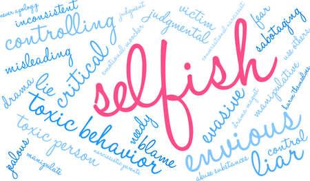 Nuage de mot égoïste sur fond blanc. Banque d'images - 89946637