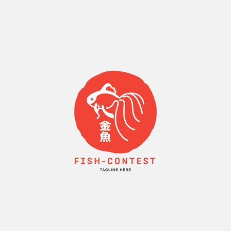 fish logo, fish market logo, fish contest, goldfish contest, seafood label and badge, vector illustration. translation Stock fotó - 150341779