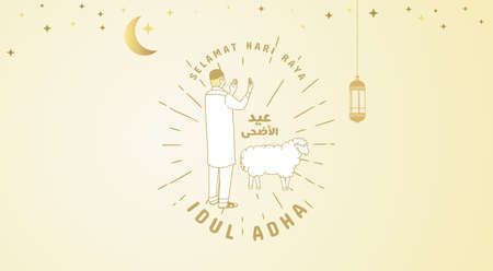 Selamat Idul Adha.Translation: Happy Eid Al Adha Mubarak. Eid al-Adha Greeting with man praying and sheep for qurban. Vector illustration. Vetores
