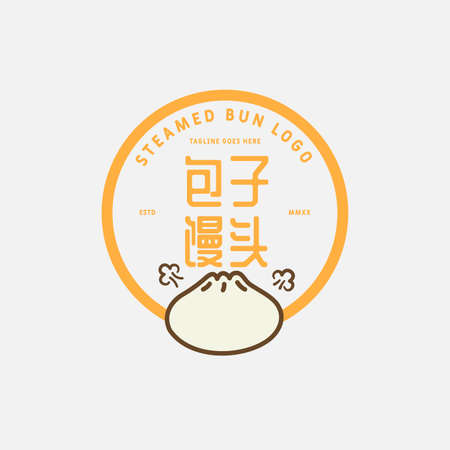 """Steamed buns design vector template. chinese text translation """"steamed bun"""". Chinese steamed bun."""