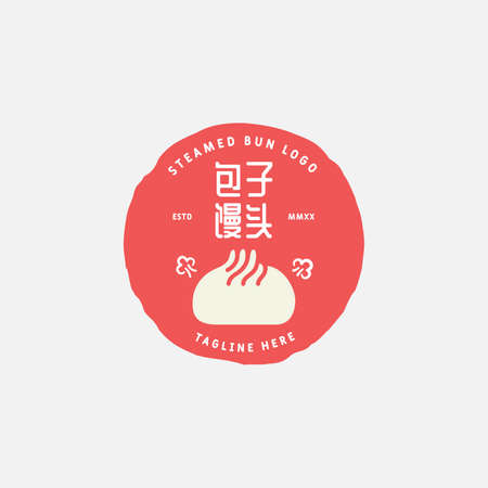 Steamed buns design vector template. chinese text translation
