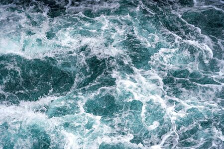 churned up water for backgrounds Stock Photo