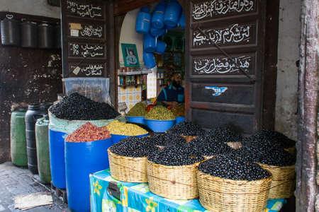 Olives Shop in Rabat