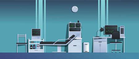 Doctor's office in the hospital. Illusztráció
