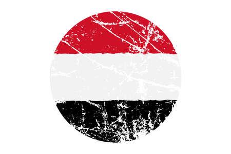 Flag of Yemen Grunge Style. Hand Painted with Brush. Vector Illustration. Illustration
