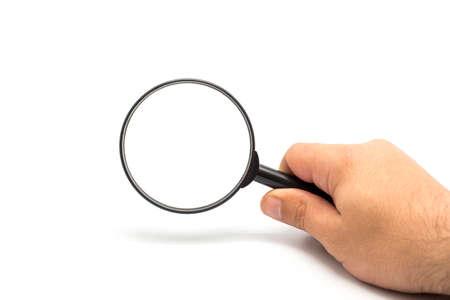 augmentation: black magnifier on a white background