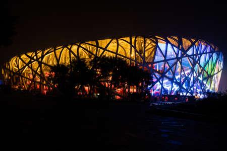 estadio de nido de pájaro en la Villa Olímpica de Beijing