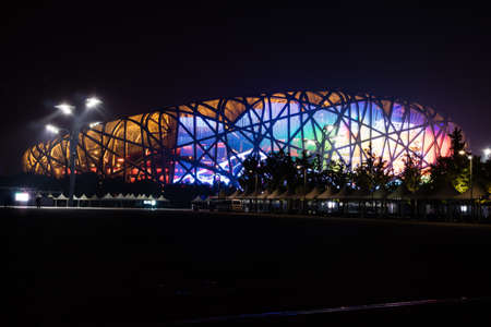 Birds nest stadium in the Beijing Olympic Village