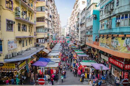 Traditional Fa Yuen street market in Hong Kong City