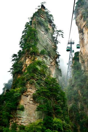 View of limestone cliff in Zhang jia jie National Park, Hunan, China