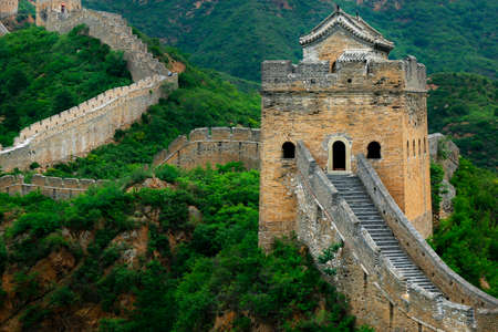 Great Wall of china Stock fotó - 108461731