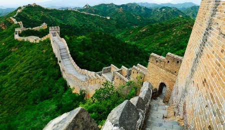 Great Wall of china Stock fotó - 108461791