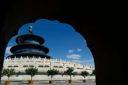 View of the dome of the temple of heaven in Beijing, China Stock Photo