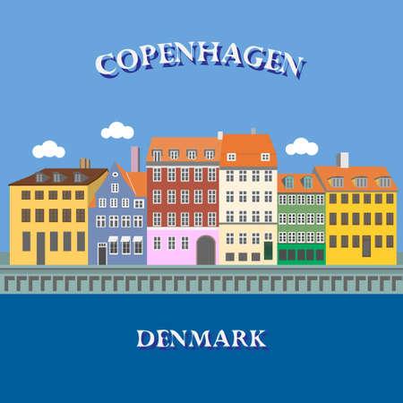 Panoramic view of Nyhavn Harbor, Copenhagen, Denmark.