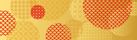 Red and Gold banner for Chinese New Year Greeting Card. 免版税图像 - 152216801