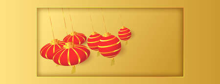 Hanging red and gold paper lanterns. Decor for the Chinese New Year and lantern festival