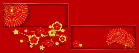 Red and gold paper fans and traditional red umbrella. Oriental Holiday Lunar New Year. Vector Illusztráció