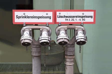 Equipment for the firefighting water - shield written in german