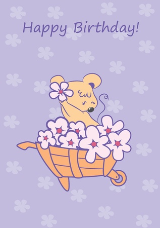 cute mouse: The cute card for Valentine s Day, the background Illustration