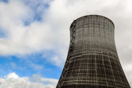 Nuclear Reactor Cooling Tower Stock Photo