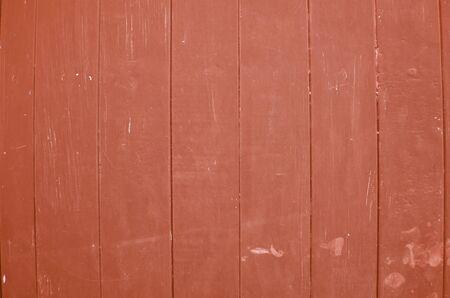 Background orange wood walls  photo